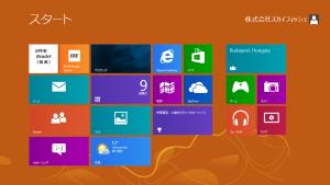Windows 8スタート画面におけるEPUB Readerの表示