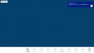 EPUB Reader起動直後の画面